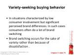 variety seeking buying behavior