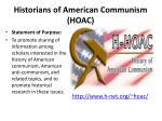 historians of american communism hoac