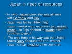 japan in need of resources