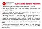 3gpp2 mms transfer activities