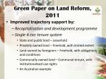 green paper on land reform 20111