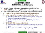 assigning soldiers to the wtu 1 of 3 pages