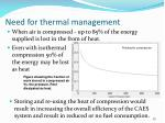 need for thermal management