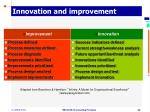innovation and improvement