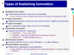 types of sustaining innovation