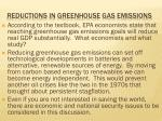 reductions in greenhouse gas emissions