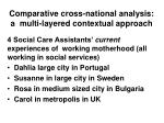 comparative cross national analysis a multi layered contextual approach
