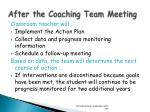 after the coaching team meeting