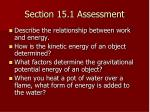 section 15 1 assessment