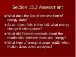section 15 2 assessment