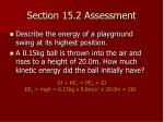 section 15 2 assessment1