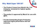 why mobil super 10w 30