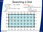 searching a grid1