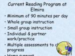 current reading program at elmira