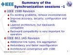 summary of the synchronization sessions 1