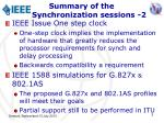 summary of the synchronization sessions 2