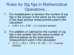 rules for sig figs in mathematical operations