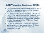 rac validation contractor rvc