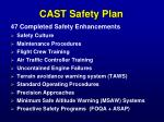 cast safety plan