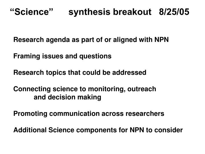 PPT - Research agenda as part of or aligned with NPN Framing issues ...