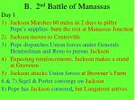 b 2 nd battle of manassas