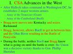 i csa advances in the west