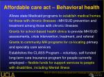 affordable care act behavioral health