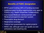 benefits of fqhc designation