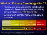 what is primary care integration