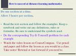 how to succeed at distance learning mathematics