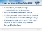 steps for maps in sharepoint 2010
