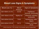 blood loss signs symptoms