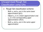 unsupervised rough set classification using gas6