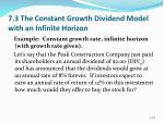 7 3 the constant growth dividend model with an infinite horizon2