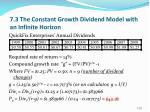 7 3 the constant growth dividend model with an infinite horizon5