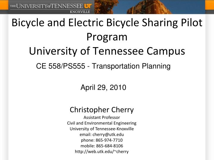 bicycle and electric bicycle sharing pilot program university of tennessee campus n.