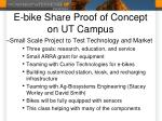 e bike share proof of concept on ut campus