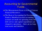 accounting for governmental funds