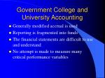 government college and university accounting