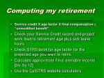 computing my retirement