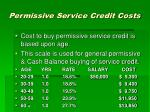 permissive service credit costs