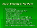 social security teachers