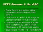 strs pension the gpo