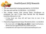 healthquest hq rewards