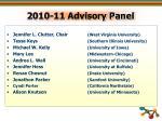 2010 11 advisory panel