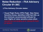 noise reduction faa advisory circular 91 36c