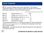 cash controls5