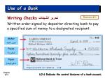 use of a bank2