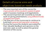 details of course aims and objectives based on needs analysis