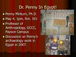 dr penny in egypt